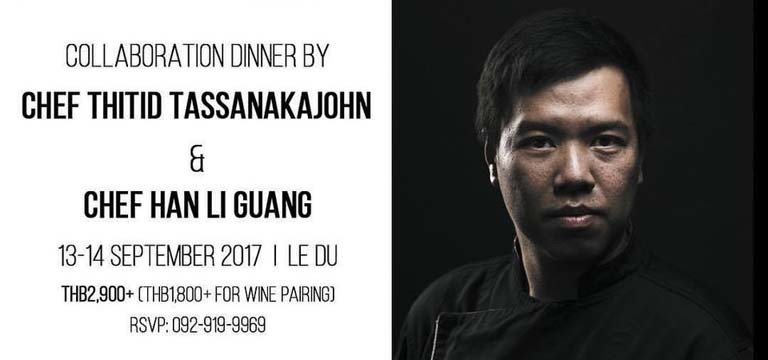 Michelin-Starred Modern Singaporean Meets Award-Winning Modern Thai at Le Du. September 13-14, 2017