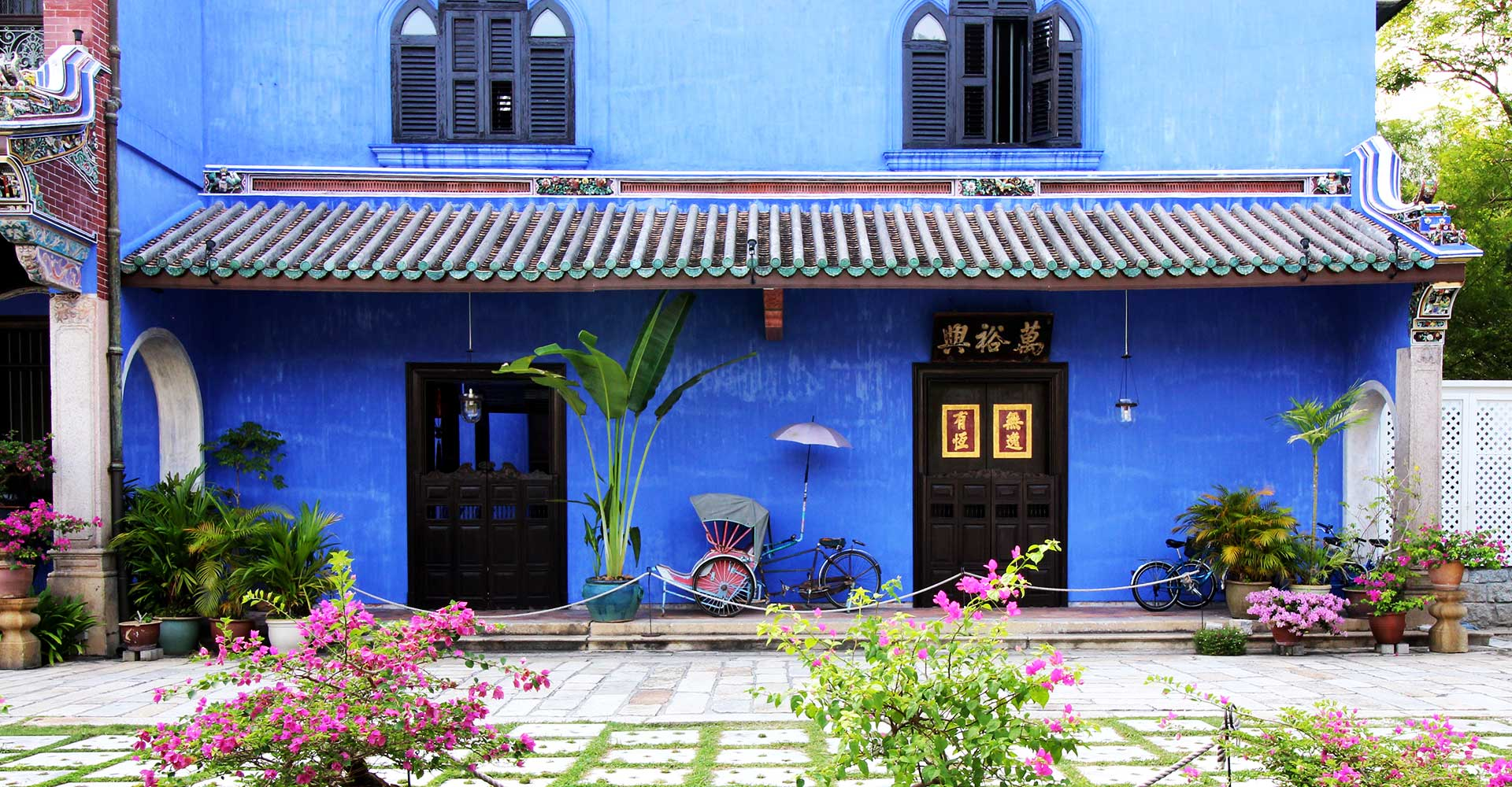 Cheong Fatt Tze – Blue Mansion