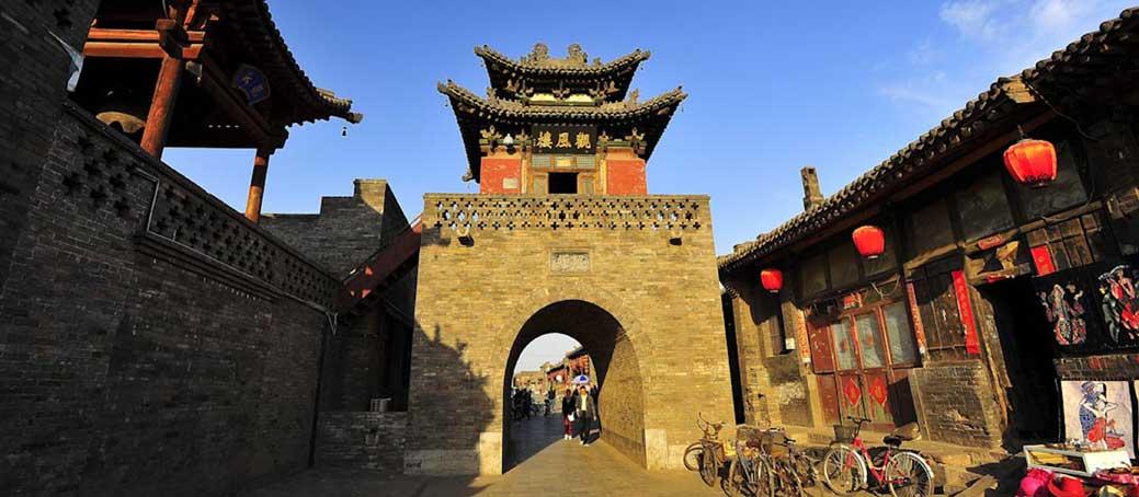 Jing's Residence Offer